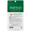 Some By Mi, 30 Days Miracle Clear Spot Patch, патчи против акне, 18шт.