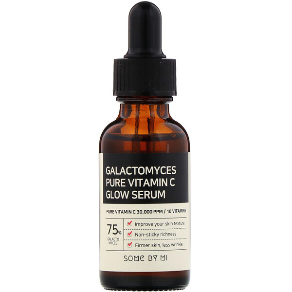 Galactomyces Pure Vitamin C Glow Serum, 30 ml