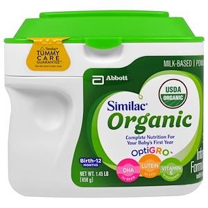 Симилак, Organic Infant Formula with Iron, Powder, Birth to 12 Months, 1.45 lb (658 g) отзывы