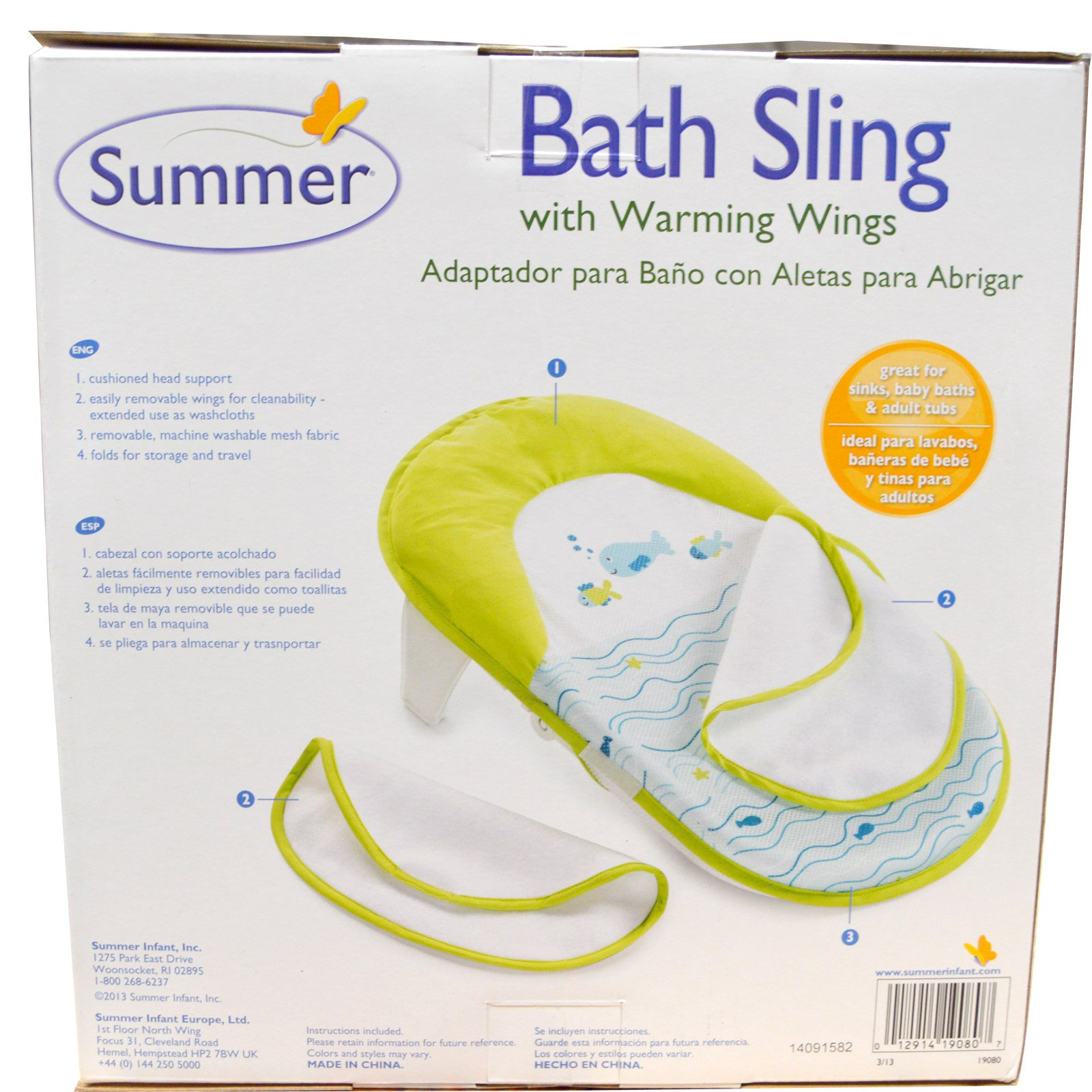 Summer Infant, Bath Sling with Warming Wings, 1 Set - iHerb.com