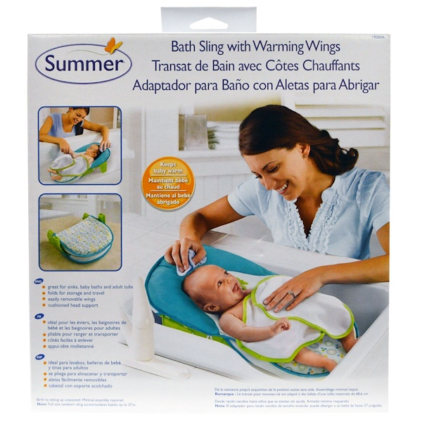 Summer Infant, Bath Sling with Warming Wings, 1 Set (Discontinued Item)