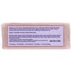 SheaMoisture, Purple Rice Water, Velvet Skin Bar Soap, 8 oz (227 g)