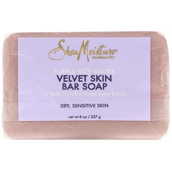 SheaMoisture, кусковое мыло с пурпурной рисовой водой для бархатной кожи, 227г (8 унций)