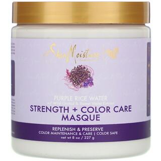 SheaMoisture, 紫米水強髮護色髮膜,8 盎司(227 克)