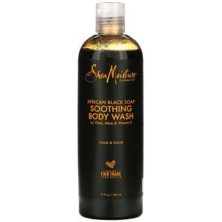 SheaMoisture, African Black Soap, Soothing Body Wash, 13 fl oz (384 ml)