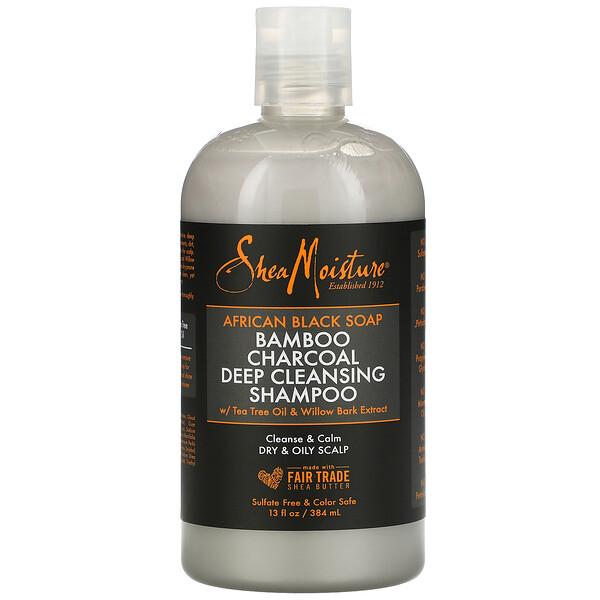 SheaMoisture, African Black Soap, Bamboo Charcoal Deep Cleansing Shampoo, Dry & Oily Scalp, Tea Tree Oil & Willow Bark, 13 fl oz (384 ml)