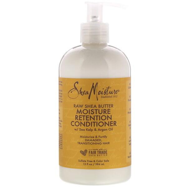 Moisture Retention Conditioner, Raw Shea Butter, 13 fl oz (384 ml)