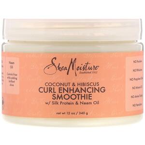 Ши Мойстчэ, Curl Enhancing Smoothie, Coconut & Hibiscus, 12 oz (340 g) отзывы покупателей