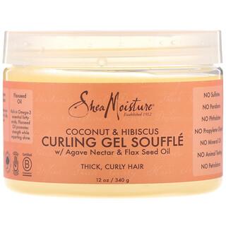 SheaMoisture, гель-суфле для вьющихся волос с кокосом и гибискусом, 340г (12унций)