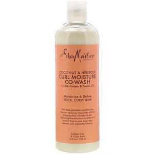 Ши Мойстчэ, Curl Moisture Co-Wash, Coconut & Hibiscus, 12 fl oz (354 ml) отзывы покупателей