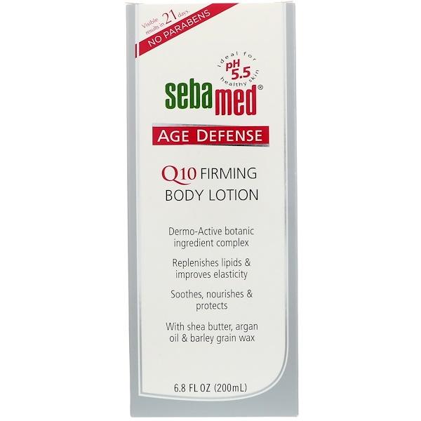 Sebamed USA, 抗衰老,Q10緊緻身體乳液,6、8液量盎司(200毫升)