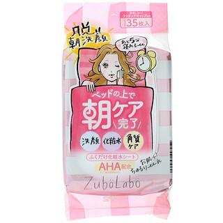 Sana, Zubolabo, Facial Cleansing Lotion Sheet, 35 Sheets