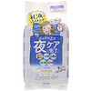 Sana, Zubolabo, Facial Cleansing Lotion Sheet For Night, 35 Sheets