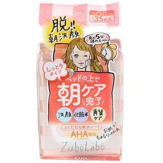 Sana, Zubolabo, Facial Cleansing Lotion Sheet For Morning, 35 Sheets