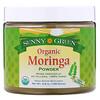 Sunny Green, Organic Moringa Powder,  3.5 oz (100 g)