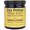 Sun Potion, Ashwagandha Powder, Organic, 3.9 oz (111 g)
