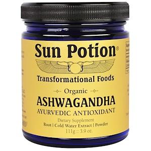Сан Поушэн, Ashwagandha Powder, Organic, 3.9 oz (111 g) отзывы