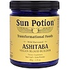 Sun Potion, Ashitaba Powder, Organic, 2.8 oz (80 g)