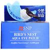 SNP, патчи на водной основе с экстрактом птичьих гнезд для кожи вокруг глаз, 60шт.