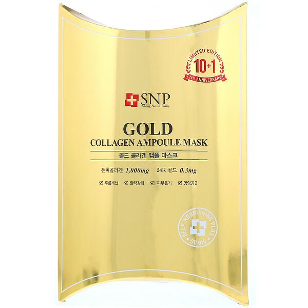 SNP, Gold Collagen Ampoule Mask, 10 Sheets, 0.84 fl oz (25 ml) Each