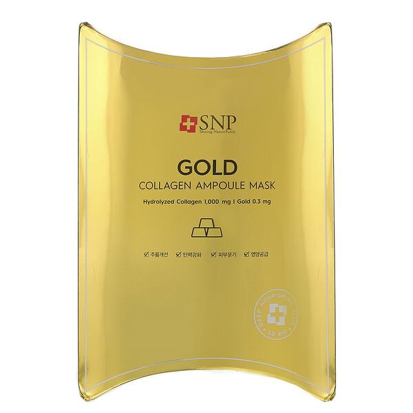 قناع أمبول كولاجين ذهبي، 10 أفرخ، 0.84 أونصة سائلة (25 مل) لكل قناع