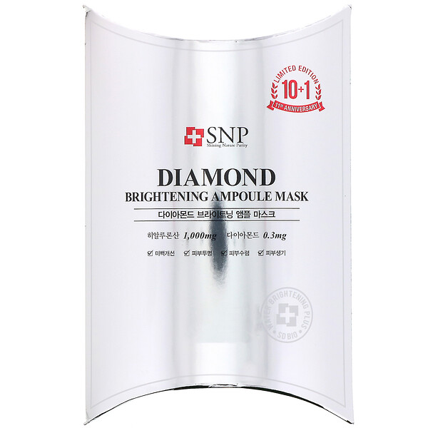SNP, Diamond Brightening Ampoule Mask, 10 Sheets, 0.84 fl oz (25 ml) Each