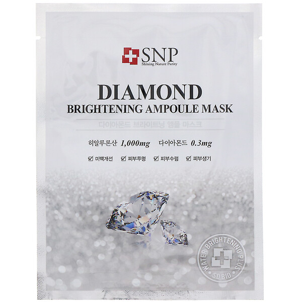 Diamond Brightening Ampoule Mask, 10 Sheets, 0.84 fl oz (25 ml) Each