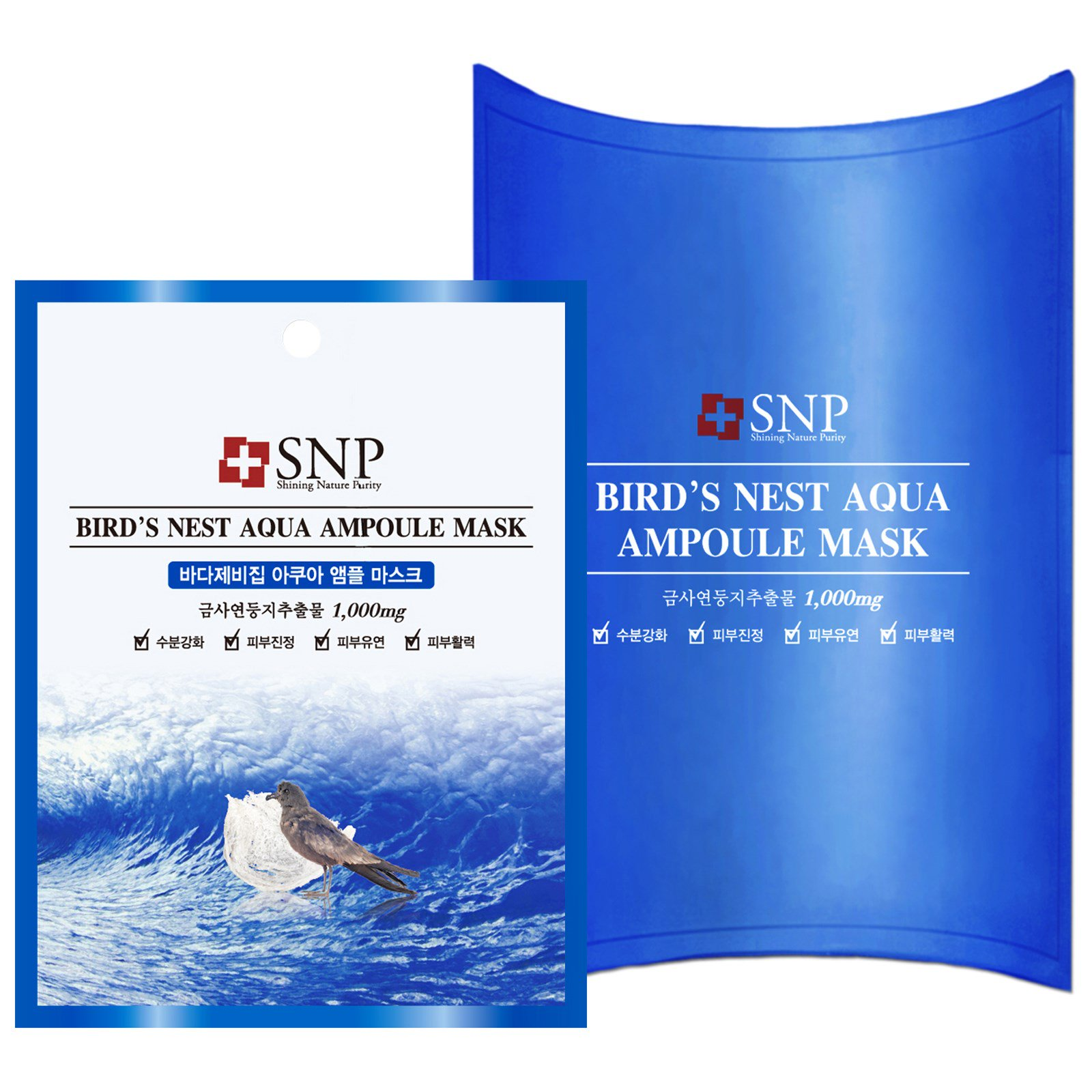SNP, Bird's Nest Aqua Ampoule Mask, 1000 mg, 10 Packets, 25