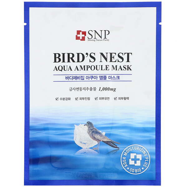 Bird's Nest Aqua Ampoule Mask, 10 Sheets, 0.84 fl oz (25 ml) Each