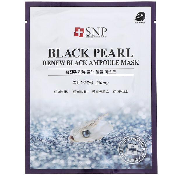 ब्लैक पर्ल रिन्यू ब्लैक एम्पूल मास्क, 1 शीट, 0.84 फ़्लूड आउंस प्रत्येक (25 मिली)