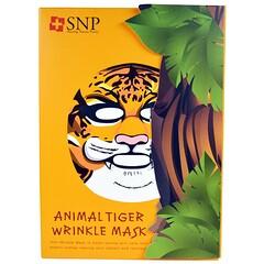 SNP, Маска против морщин «Животное тигр», 10 масок по 25 мл каждая