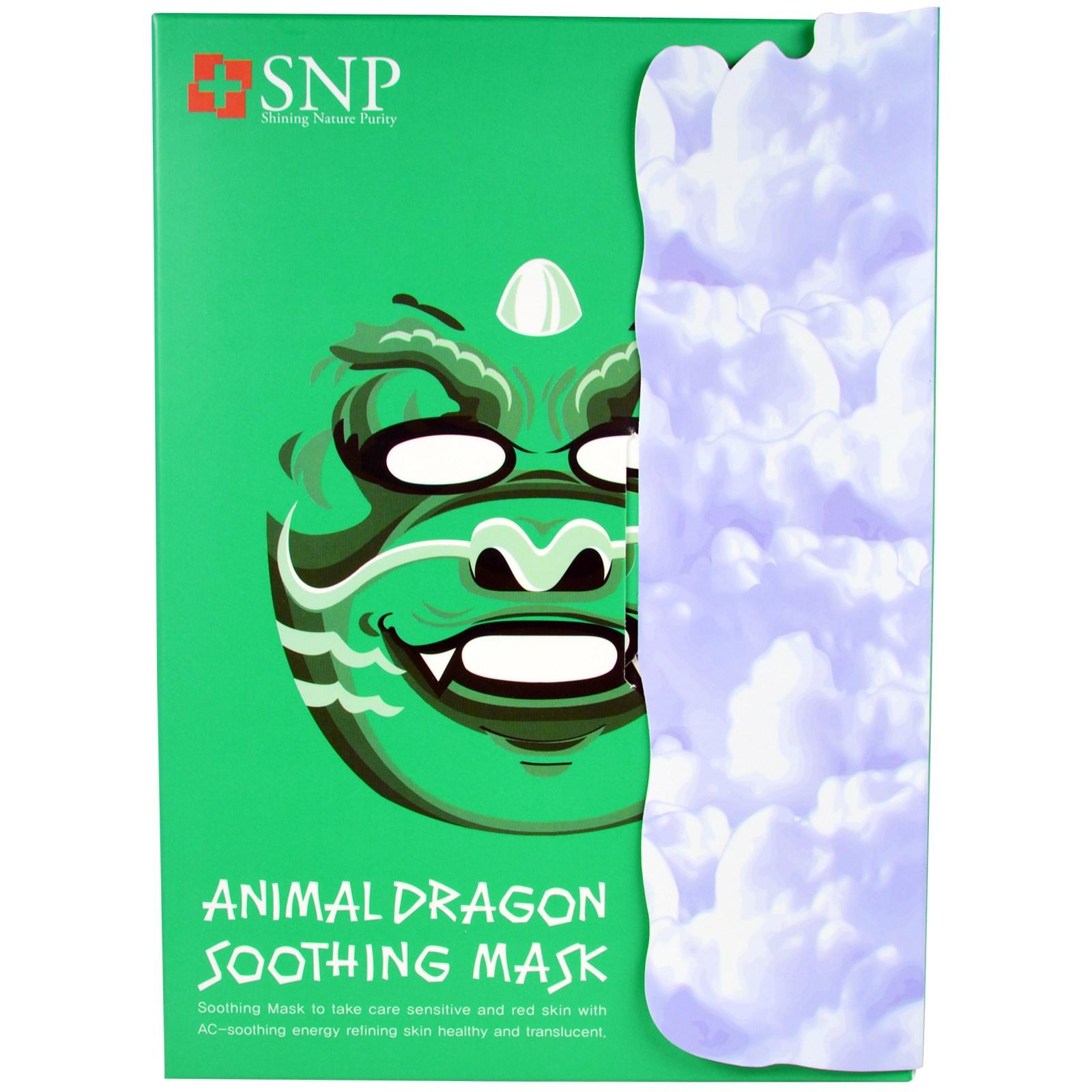 SNP, Успокаивающая маска «Животное дракон», 10 масок по 25 мл каждая
