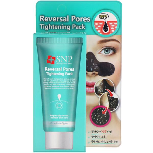 Reversal Pores Tightening Pack, 30 g