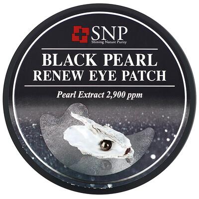 Купить SNP Восстанавливающие гидрогелевые патчи для глаз, с черным жемчугом, 60патчей
