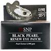 SNP, Восстанавливающие гидрогелевые патчи для глаз, с черным жемчугом, 60патчей