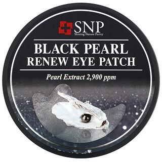 SNP, Black Pearl, Renew Eye Patch, 60 Patches