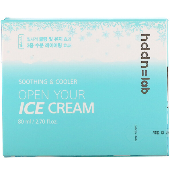 SNP, Hddn Lab, Open Your Ice Cream,  2.70 fl oz (80 ml)
