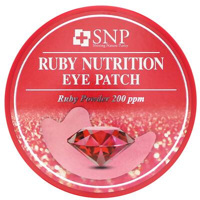 Купить SNP Ruby Nutrition Eye Patch, 60 Patches, 0.04 oz (1.25 g) Each