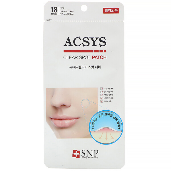 ACSYS, Clear Spot Patch, 18 Patches