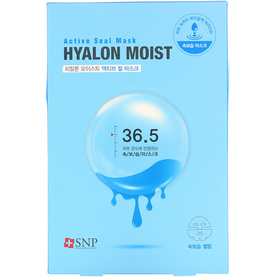 Купить SNP Hyalon Moist, Active Seal Mask, 5 Sheets, 1.11 fl oz (33 ml) Each