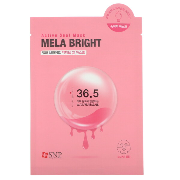 SNP, Mela Bright, Active Seal Mask, 5 Sheets, 1.11 oz (33 ml) Each
