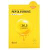 SNP, Pepta Firming, Active Seal Beauty Mask, 5 Sheets, 1.11 fl oz (33 ml) Each
