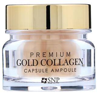 SNP, أمبول كبسولات كولاجين ذهبي ممتاز، 30 كبسولة