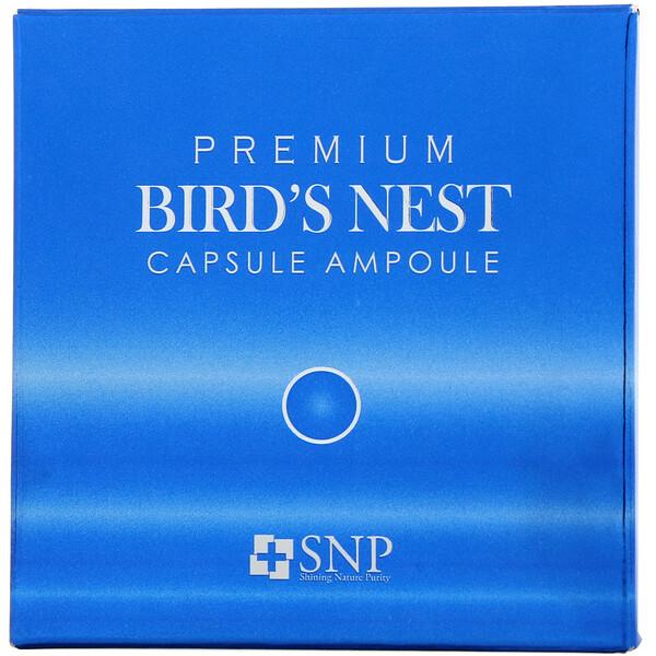 SNP, Premium Bird's Nest Capsule Ampoule, 30 Capsules