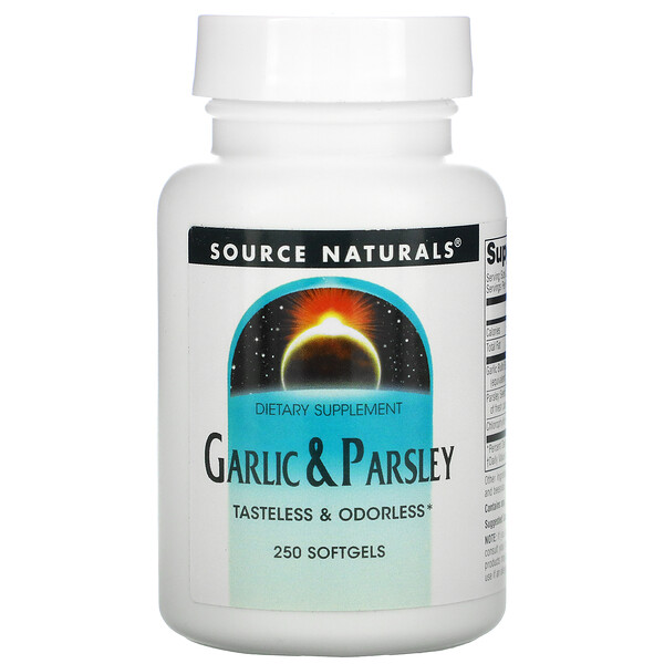 Source Naturals, ガーリック & パセリ、250 ソフトゲル