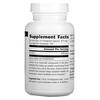 Source Naturals, Pure Inositol Powder,  4 oz (113.4 g)