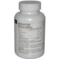 Докозагексаеновая кислота (DHA) Neuromins, 200 мг, 120 растительных капсул - фото