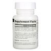 Source Naturals, Copper Sebacate, 22 mg, 120 Tablets
