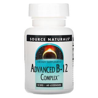 Source Naturals, Advanced B-12 Complex, 5 mg, 60 Lozenges