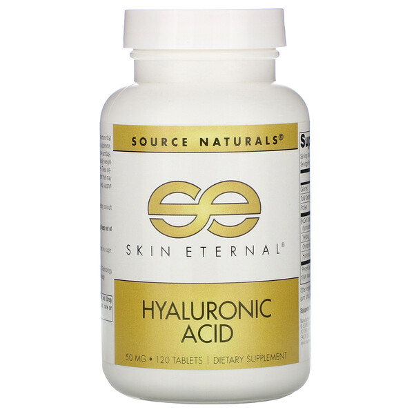 Source Naturals, Skin Eternal、ヒアルロン酸、50 mg、120錠